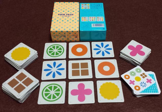 ナインタイル nine tiles