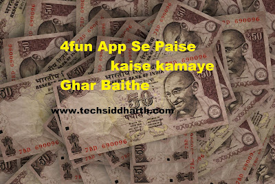 4fun tricks big paytm cash,4fun app,free paytm cash,new working tricks 4fun unlimited earn trick,paytm cash,4fun app paytm proof,earn paytm cash,how to earn free paytm cash,paytm cash earn,4 fun app new unlimited trick,play cricket and earn paytm cash,earn money online by 4fun app,refer and earn free paytm cash in 4fun app,earn free paytm cash in 4fun app in telugu,4fun