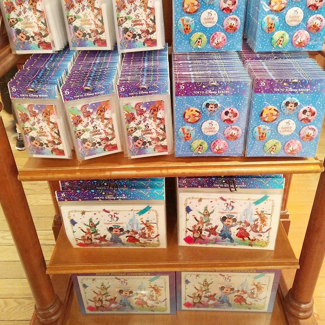 ディズニーファンdのtdrグッズブログ☆: 東京ディズニーリゾート35周年