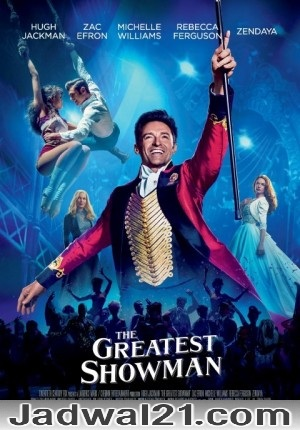Film The Greatest Showman 2017 Bioskop