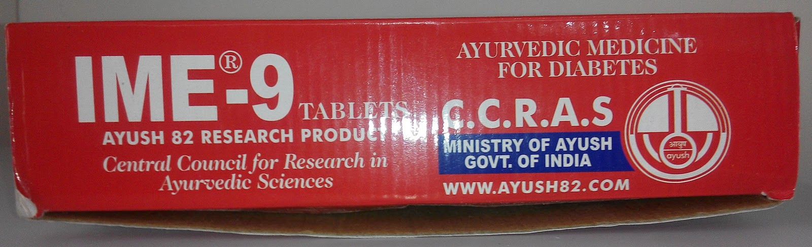 Review] IME9 Ayurvedic Medicine Is a Fraud Medicine by Kudos - OxyMos