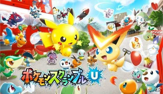 Pocket Pokemon Pokemon Rumble U El Nuevo Juego Para Wii U