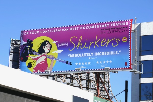 Shirkers documentary FYC billboard