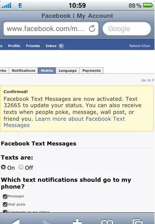facebook confirmation code text hack