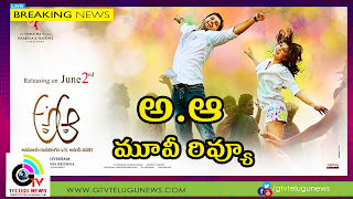 A.Aa...  Movie Review   Story   Rating