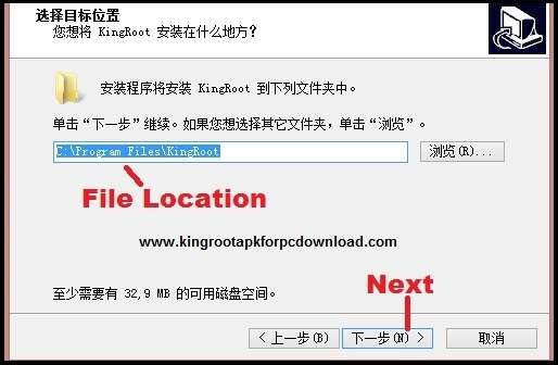 Kingroot for PC - Windows 7, 8, 10 Free Download | Android root for PC