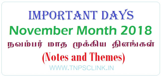 TNPSC Current Affairs and GK - November 2018 - Important Days