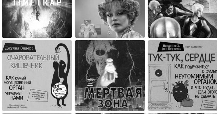 Что я смотрела и читала в апреле-мае | Beauty Blog by Svetlana ...