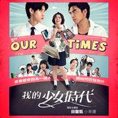Pinyin 小幸運 A Little Happiness Lyrics - Hebe 田馥甄 www.unitedlyrics.com