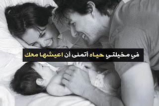 بوستات فيس بوك جديده , صور للفيس بوك مكتوب عليها كلام جميل