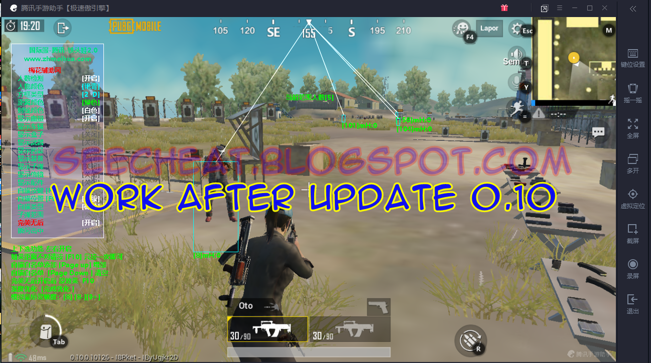 Cheat Pubg Mobile Tgb 0 10 Not Work -