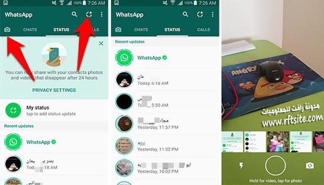 تنزيل فيديوهات واتس افضل تطبيق لتنزيل الفيديوهات من الواتس اب وفيس