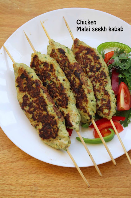 malai kebab recipes ayeshas kitchen chicken recipes malabar tasty kebab ramadan recipes iftar dinner meals skewered chicken grilled no oven recipes