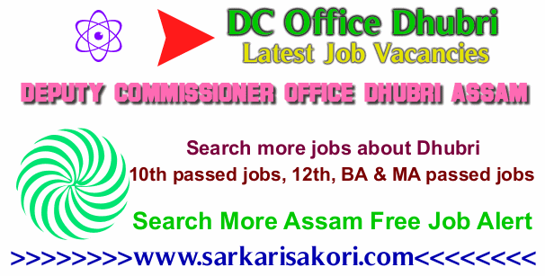 DC Office Dhubri Recruitment logo