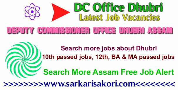 DC Office Dhubri Recruitment logo