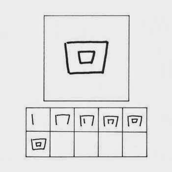 kanji berputar