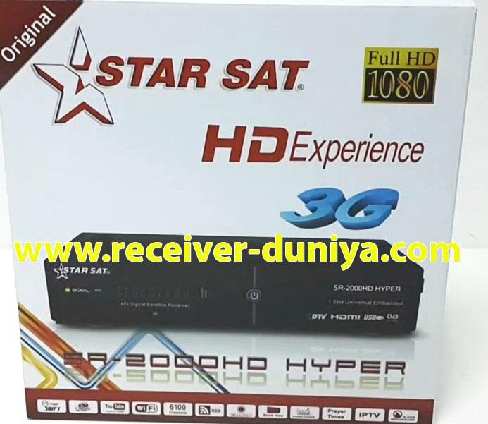 Original Dump File For StarSat 2000 Hyper   Latest Software For
