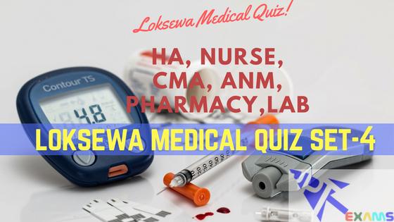 Medical Exam Quiz Set 4   Loksewa Health Exam Preparation Quiz 2075