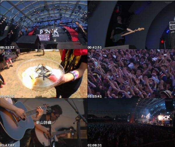 [TV-Variety] ROCK IN JAPAN FES. – 2016 総集編 DAY-2 後編 (WOWOW Live 2016.09.03)