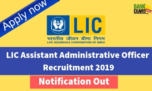LIC Assistant Administrative Officer Recruitment 2019: Notification Out