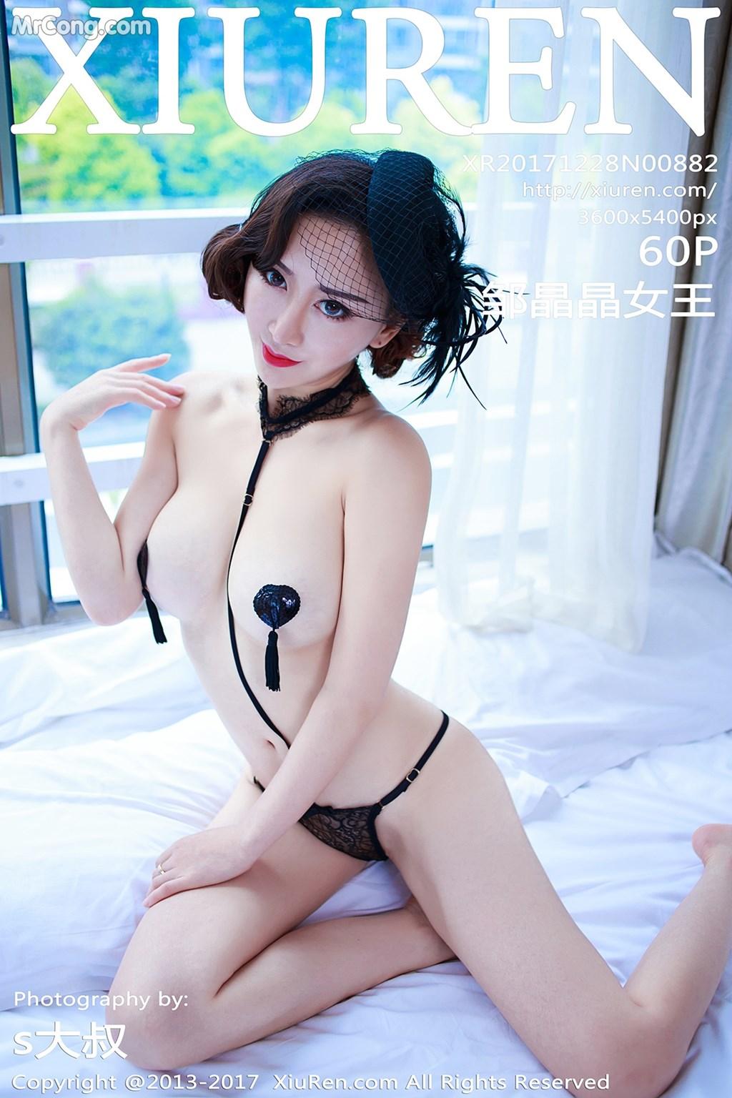 XIUREN No.882: Người mẫu Zou Jingjing (邹晶晶女王) (61 ảnh)