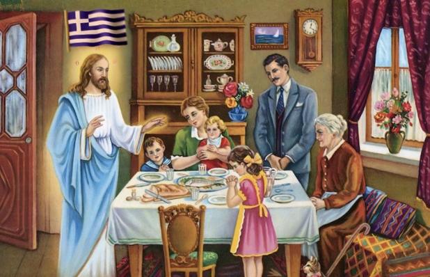 Αποτέλεσμα εικόνας για πατρισ θρησκεια οικογενεια