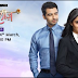 Upcoming Twist in Star Plus 'Dahleez'