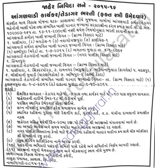 SATISHBHAI PATEL: Updates MaruGujarat (in this message: 12