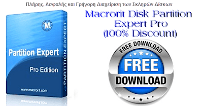 free-Macrorit-Disk-Partition-Expert-Pro