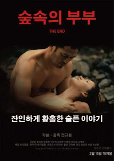 The End (2017)