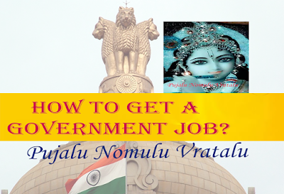 Powerful Mantras to get a Governmemt Job-