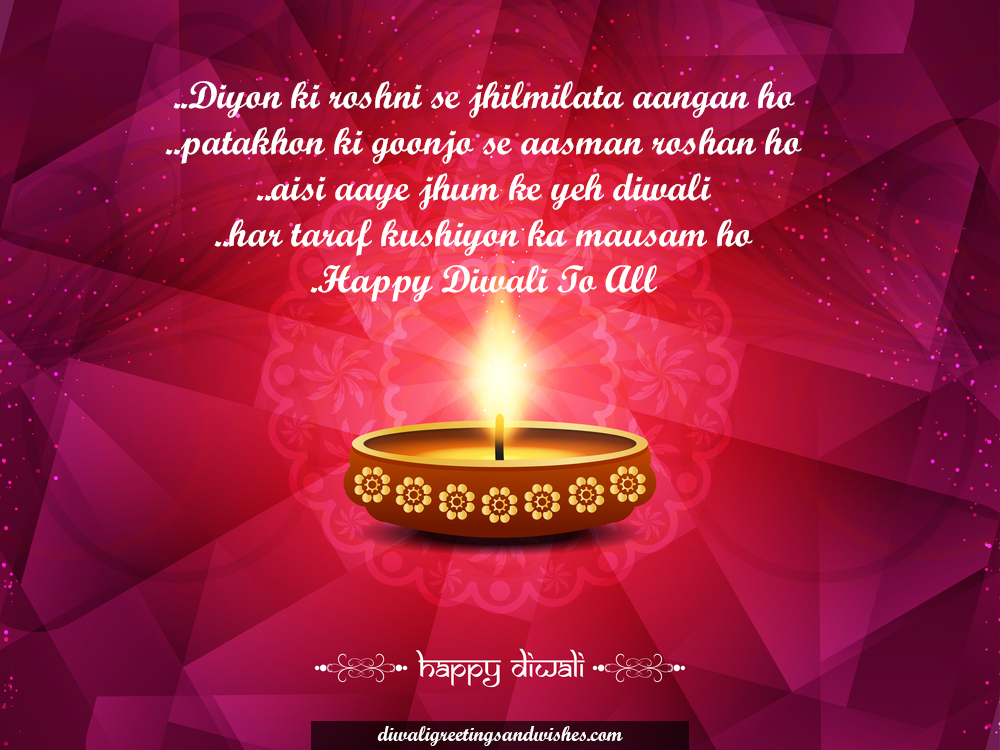Best happy diwali images diwali live wallpapers diwali gifs happy diwali greetings messages in hindi m4hsunfo