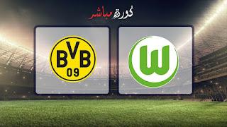 مشاهدة مباراة بوروسيا دورتموند وفولفسبورج بث مباشر 30-03-2019 الدوري الالماني