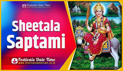 2020 Sheetala Saptami Pooja Date and Time, 2020 Sheetala Saptami Festival Schedule and Calendar