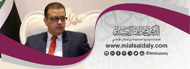 معالي وزير التربية الدكتور محمد اقبال الصيدلي يصادق على (303) درجة وظيفية ضمن حصة تربية الرصافة الثانية