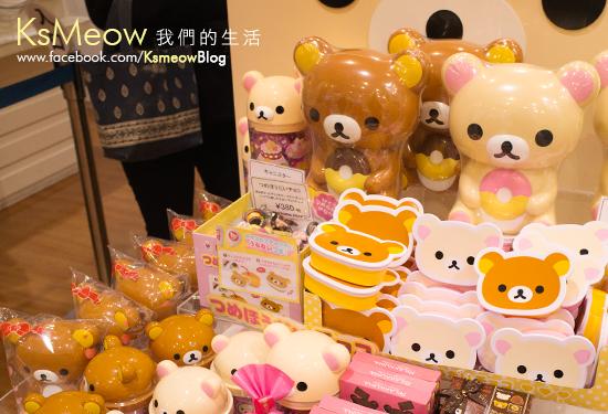KsMeow我們的生活: 九州自由行.大愛.鬆弛熊專門店