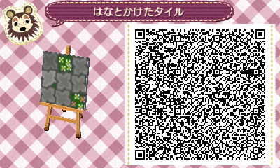 The Gay Gamer For Anyone Who Cares A Small Sample Of My Favorite Animal Crossing New Leaf Qr Codes