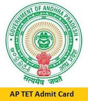 AP TET Admit Card