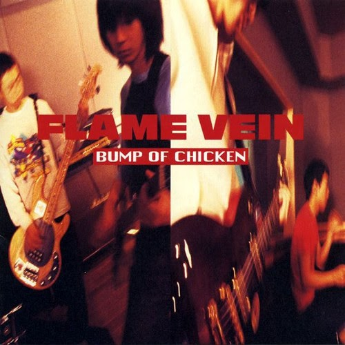 Download FLAME VEIN   1 rar, zip, flac, mp3, hires