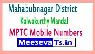 Kalwakurthy Mandal MPTC Mobile Numbers List Mahabubnagar District in Telangana State
