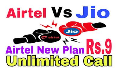 Airtel Rs.9 Plan