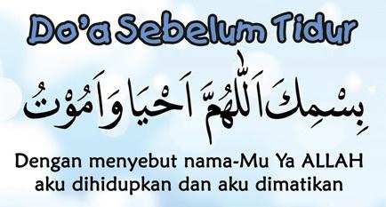 Bacaan Doa Sebelum Tidur Dan Bangun Tidur Syar I Data Islami
