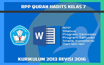 Download RPP Quran Hadits Kurikulum 2013 MTs Kelas VII Revisi 2016