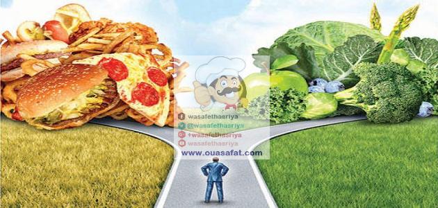 أغذية مخفضة للكولسترول، الجزء الأول