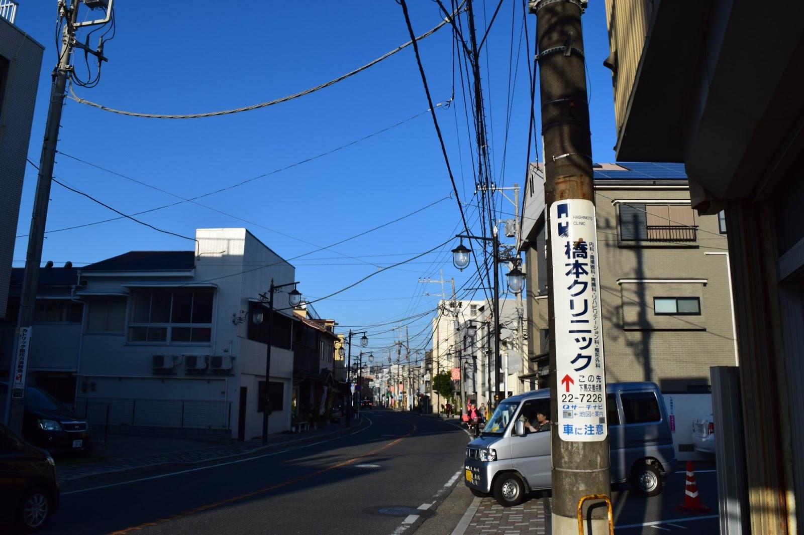 Kagoshima street, Kyushu