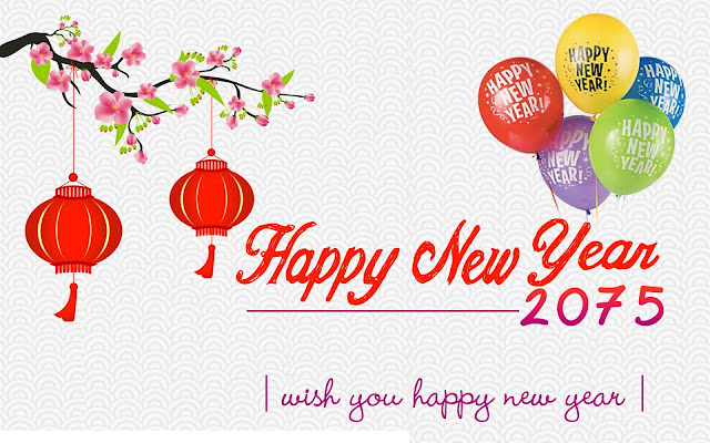Happy New Year 2075