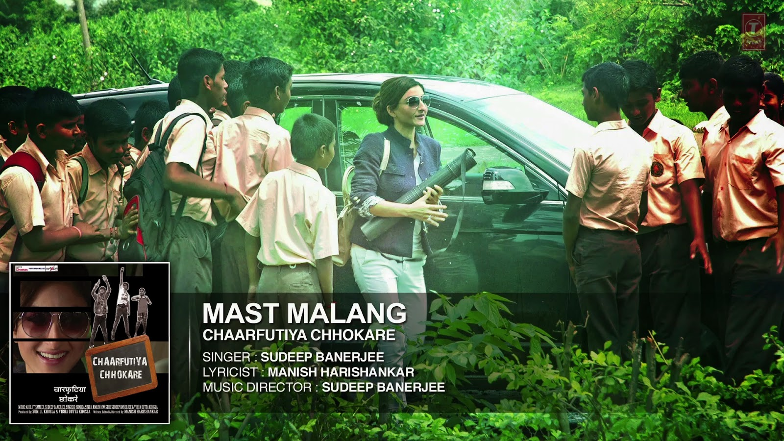 Cannabis) New hindi mp4 video songs free download 2014