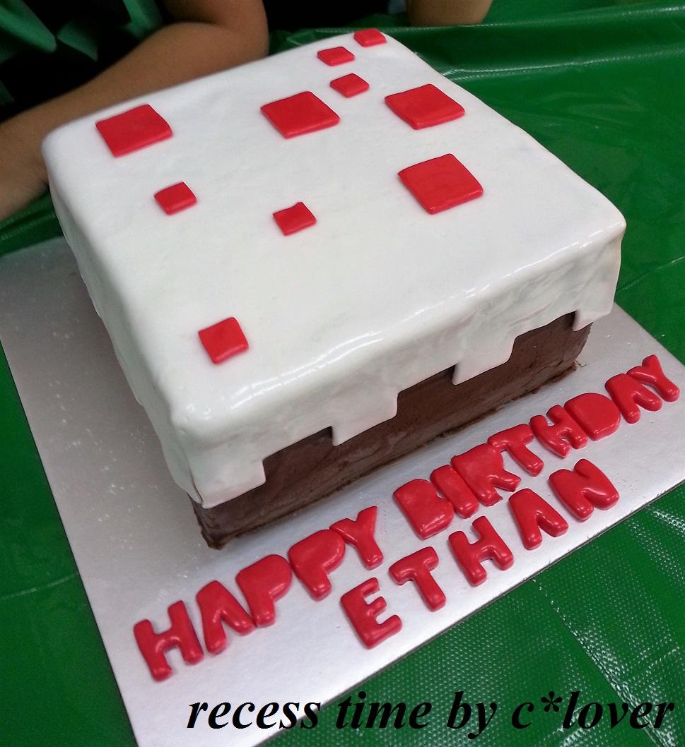 uglee cake Minecraft Birthday Cake
