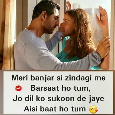 Best love Facebook Profile Picture