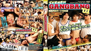 Surprise! Ikemen Gang Bang